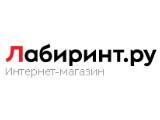Лабиринт.ру