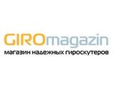 GIROmagazin