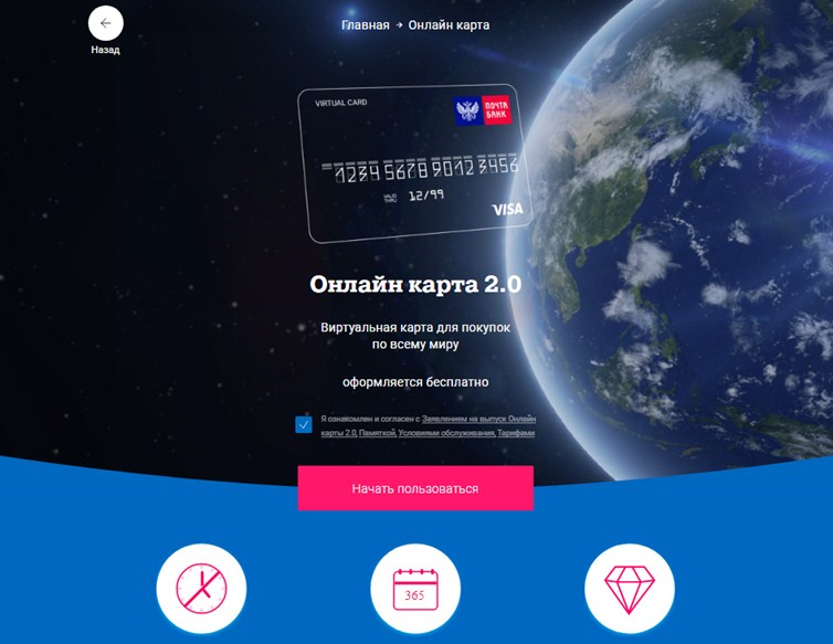 русфинанс банк оплата кредита без комиссии