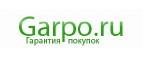 GarPo