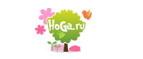 Home Garden (HoGa)