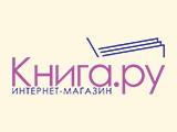 Книга.ру