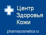 Pharmacosmetica