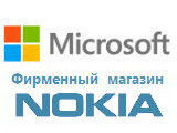 Microsoftstore.ru