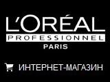 L'Oréal (Лореаль)