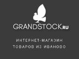Распродажа до 60% из Иваново: платья, майки и др.