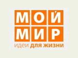 МойМир