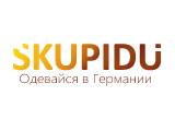 SKUPIDU (одежда из Германии+)