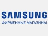 Samsung (GalaxyStore)