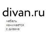 Диван.ру