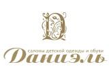 Даниэль Бутик