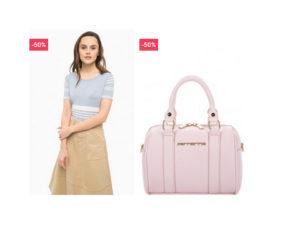 14aa007d530 Акция для интернет-магазина модной и качественной одежды Бутик.ру. Спешите  стать участником специальной распродажи 50%.