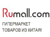 Rumall