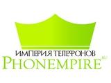 Phonempire Империя телефонов