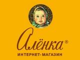Аленка (интернет-магазин)